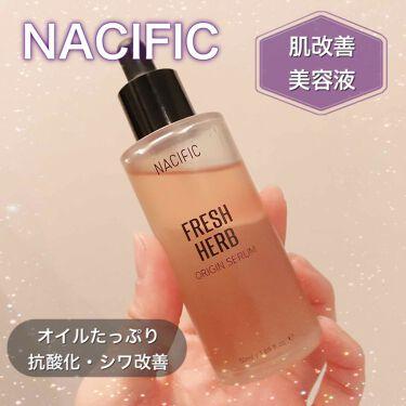 フレッシュハーブ オリジンセラム/ナチュラルパシフィック/美容液を使ったクチコミ(1枚目)