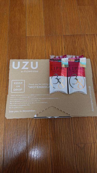 LIP38℃ リップトリートメント/UZU BY FLOWFUSHI/リップグロスを使ったクチコミ(2枚目)