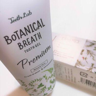 りおさんの「TeethLabボタニカルブレストゥースジェルプレミアム<歯磨き粉>」を含むクチコミ
