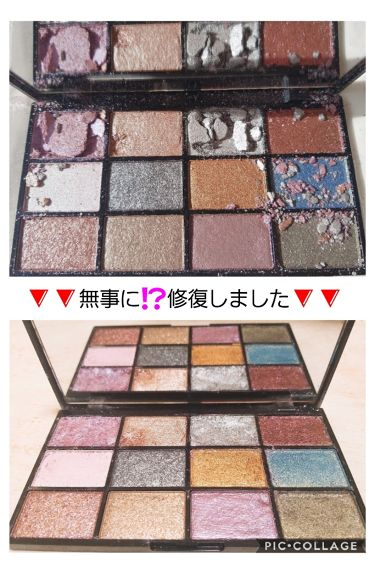 METALS  IN YOUR ELEMENTS PALETTE/NYX Professional Makeup/パウダーアイシャドウを使ったクチコミ(1枚目)