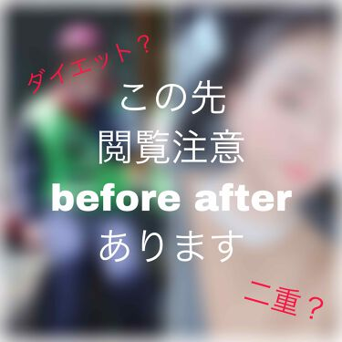 NU ソワン オレオ リラックス/ケラスターゼ/その他スタイリングを使ったクチコミ(1枚目)