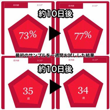 フェイシャル トリートメント エッセンス/SK-II/化粧水を使ったクチコミ(5枚目)