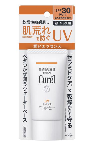 UVカット UVエッセンス Curel