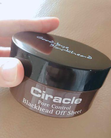 Pore control Blackhead off sheet ビューティシート/Ciracle/シートマスク・パックを使ったクチコミ(1枚目)