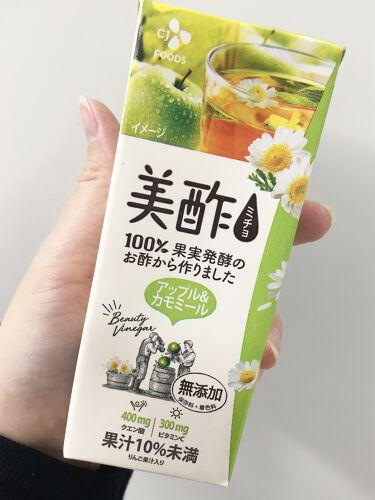 アップル&カモミール/美酢(ミチョ)/ドリンクを使ったクチコミ(1枚目)
