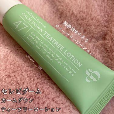 moisture toner/celepiderme/化粧水を使ったクチコミ(6枚目)