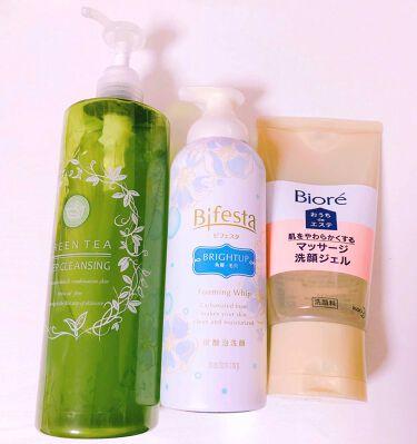 ソルティ玄米 🐟さんの「ビフェスタ泡洗顔 ブライトアップ<洗顔フォーム>」を含むクチコミ