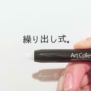 メイク直しペン/キャンドゥ/その他クレンジングを使ったクチコミ(3枚目)