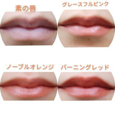 オーガニック認証 精油カラーリップスティック/THE PUBLIC ORGANIC/口紅を使ったクチコミ(3枚目)