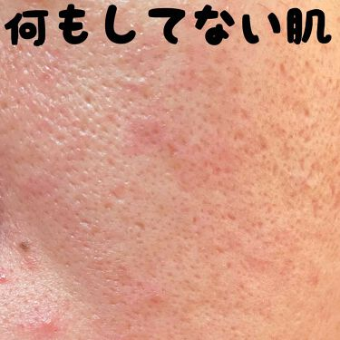 毛穴カバーUV/ラボラボ/化粧下地を使ったクチコミ(2枚目)