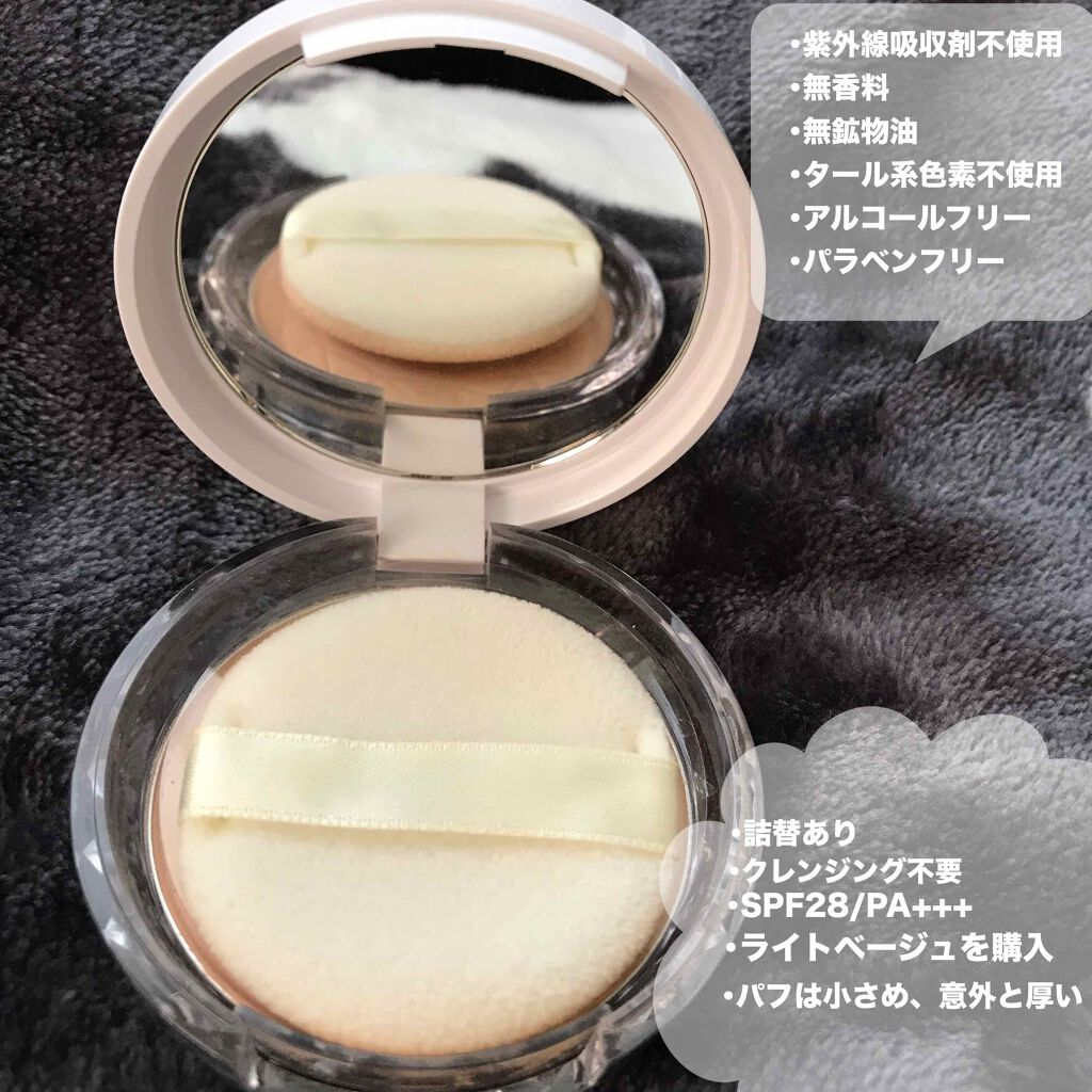 https://cdn.lipscosme.com/image/3db4448e5448f6b6f8eff657-1585996397-thumb.png