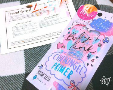 ベビーピンク シフォンジェルプライマー/ベビーピンク/化粧下地を使ったクチコミ(1枚目)