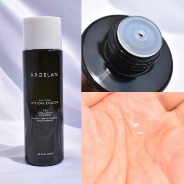 アルジェラン オーガニック認証 高保水化粧水/アルジェラン/化粧水を使ったクチコミ(2枚目)