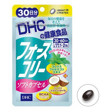 フォースコリー ソフトカプセル DHC