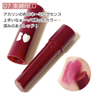 つやぷるリップ/B IDOL/口紅を使ったクチコミ(8枚目)