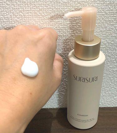 SURISURI エマルジョン/RBP/乳液を使ったクチコミ(2枚目)