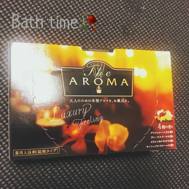 RIEさんの「花王炭酸力のバブ The AROMA<その他>」を含むクチコミ