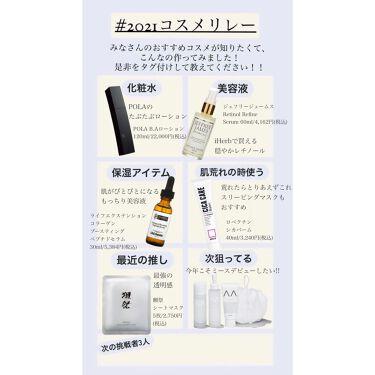 獺祭フェイシャルマスク/dassai beauty/シートマスク・パックを使ったクチコミ(7枚目)