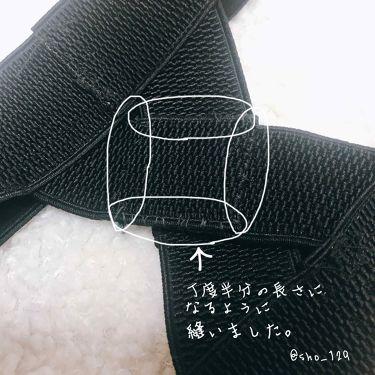 美姿勢サポーター/DAISO/その他を使ったクチコミ(2枚目)