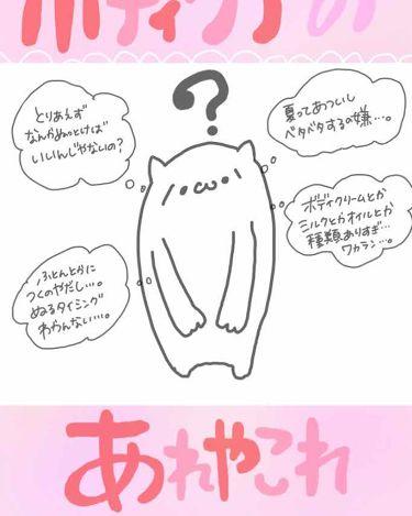 猫澤さんの「ニベアニベアクリーム<ボディクリーム・オイル>」を含むクチコミ