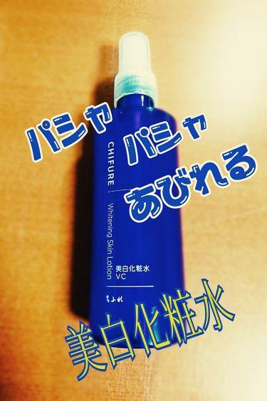 スプレーヘッド 化粧水用/無印良品/その他スキンケアグッズを使ったクチコミ(1枚目)