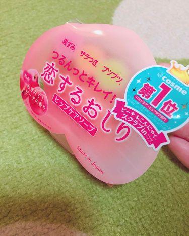 ぽむさんの「ペリカン石鹸恋するおしり ヒップケアソープ<バストアップ・ヒップケア>」を含むクチコミ