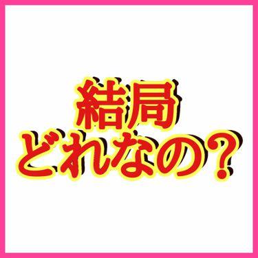 mihaさんの「DHCサンカットQ10 EX ミルク<化粧下地>」を含むクチコミ
