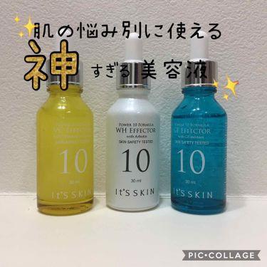 POWER 10 FORMULA VB EFFECTOR/It's skin(韓国)/美容液を使ったクチコミ(1枚目)