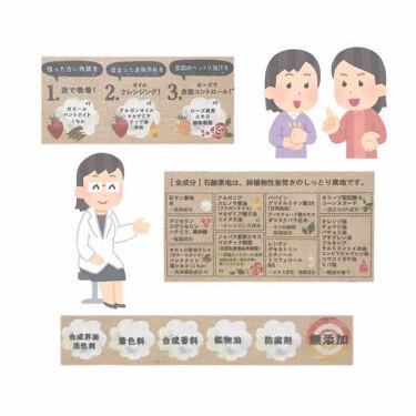 ドット・ウォッシー洗顔石鹸/ペリカン石鹸/洗顔石鹸を使ったクチコミ(4枚目)