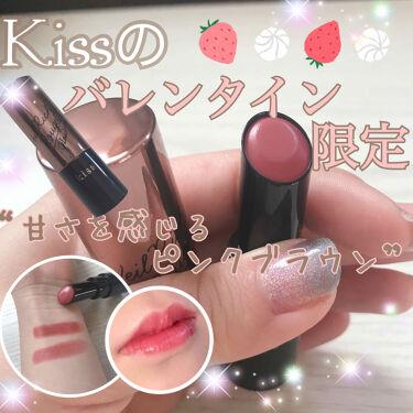 ヴェールリッチルージュ グロウX/kiss/口紅を使ったクチコミ(1枚目)