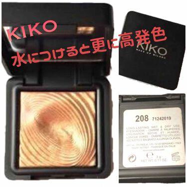 ウォーターアイシャドウ/KIKO/パウダーアイシャドウを使ったクチコミ(1枚目)