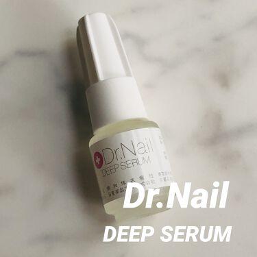ディープセラム/Dr.Nail/ネイルケアを使ったクチコミ(1枚目)