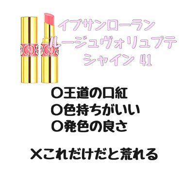 薬用 リップ クリーム/ちふれ/リップケア・リップクリームを使ったクチコミ(2枚目)