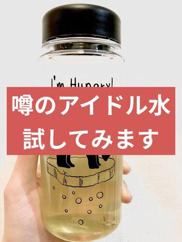 ポッカレモン100/Pokka Sapporo (ポッカサッポロ)/ドリンクを使ったクチコミ(1枚目)