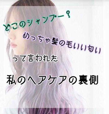 ヘアフレグランス EX/MACHERIE/その他スタイリングを使ったクチコミ(1枚目)