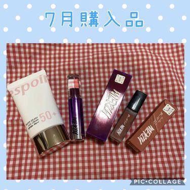 espoir WATER SPLASH SUN CREAM/espoir(エスポワール/韓国)/化粧下地を使ったクチコミ(1枚目)
