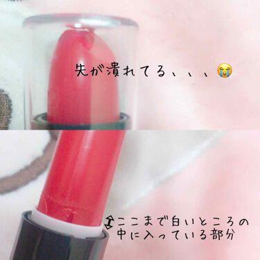 カンコレ リップスティック/DAISO/口紅を使ったクチコミ(3枚目)