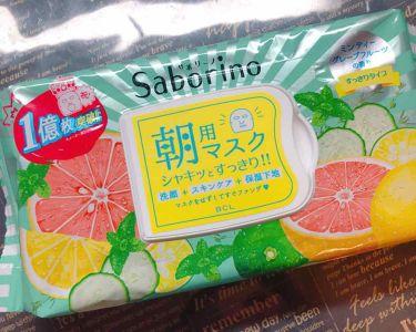 目ざまシート 爽やか果実のすっきりタイプ/サボリーノ/シートマスク・パックを使ったクチコミ(4枚目)