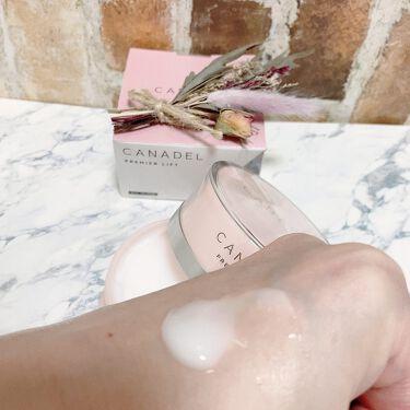 プレミアリフト オールインワン/CANADEL/オールインワン化粧品を使ったクチコミ(4枚目)