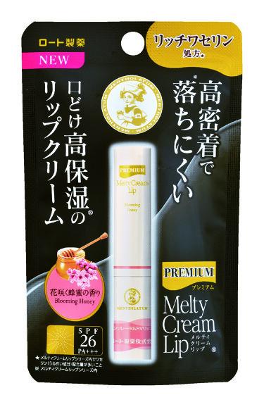 プレミアムメルティリップ 花咲く蜂蜜の香り