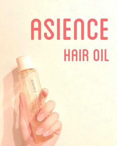 うる艶浸透ケアオイル 硬い髪質用/アジエンス/アウトバストリートメントを使ったクチコミ(1枚目)