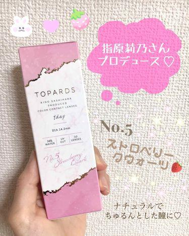 TOPARDS カラーコンタクト/カラーコンタクト/その他を使ったクチコミ(1枚目)