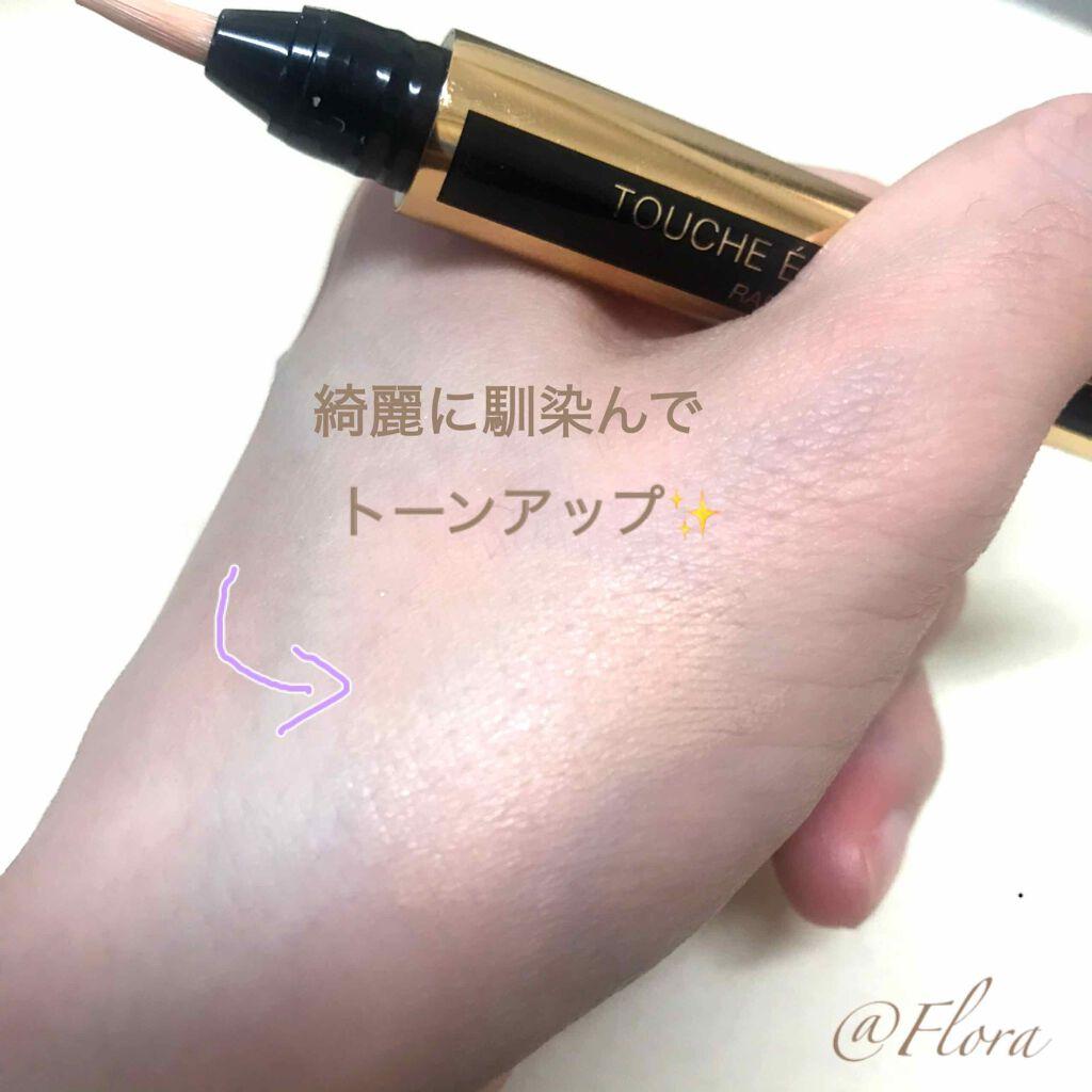 https://cdn.lipscosme.com/image/2ef9a090fc746158e3cae16c-1594201374-thumb.png