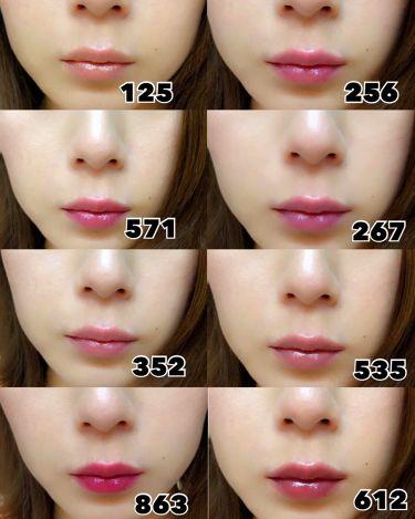 ディオール アディクト ステラー シャイン/Dior/口紅を使ったクチコミ(4枚目)