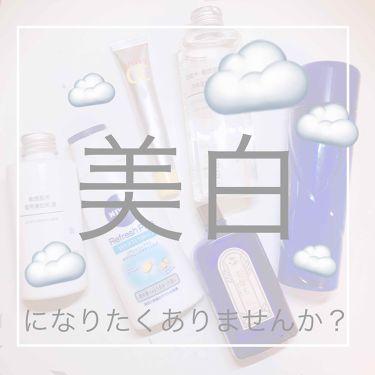 Rico🌨さんの「明色化粧品明色 美顔水 薬用化粧水<化粧水>」を含むクチコミ