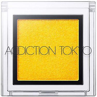 ザ アイシャドウ L 154 Amaltas Yellow