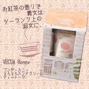 うるぴたジェルフィクサー/VECUA Honey/ミスト状化粧水を使ったクチコミ(3枚目)