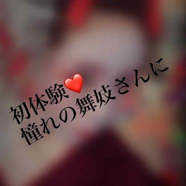 紅/SHISEIDO/口紅を使ったクチコミ(1枚目)