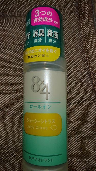 ロールオン ジューシーシトラス/8x4/デオドラント・制汗剤を使ったクチコミ(1枚目)
