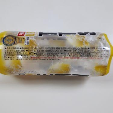 ザ・タンサン/日本コカ・コーラ/ドリンクを使ったクチコミ(3枚目)